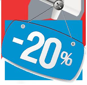 Акция -20%